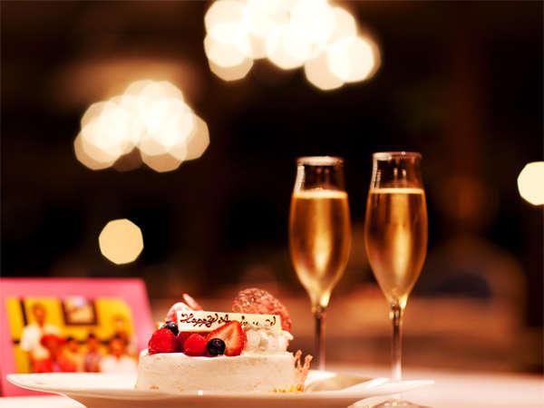 【記念日♪誕生日】ケーキ×シャンパンカクテル×記念写真で大切な日をお祝い◎ 【しず得ほっこり】