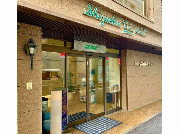 静岡ユーアイホテル