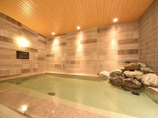 【早割28】天然温泉大浴場完備〜素泊りプラン〜