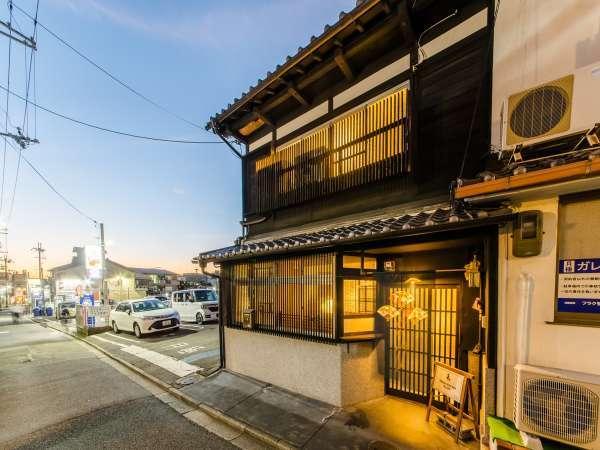 Maiko-han inn Kyoto