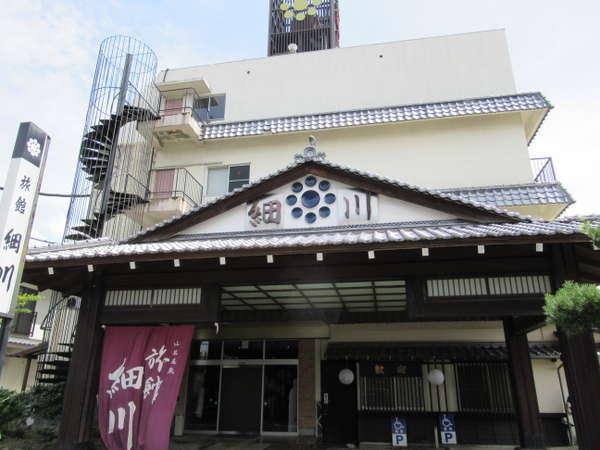 旅館 細川