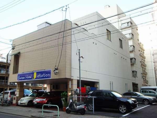 ビジネスホテル Jステーション