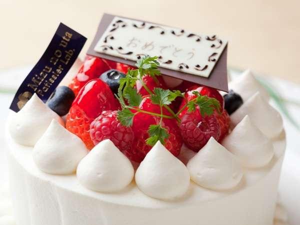 【2人の記念日】シャンパン&特製ケーキでお祝い!ふたりの記念日旅行/ビュッフェ