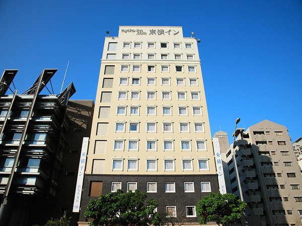 Toyoko Inn Okinawa Naha Shintoshin Omoromachi