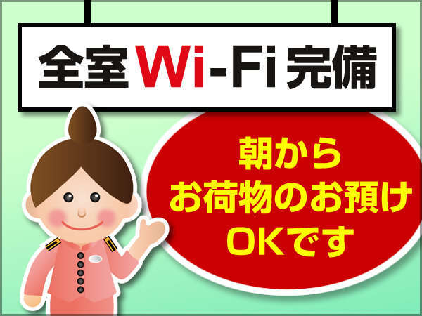 Toyoko Inn Fukuyama-eki Shinkansen Minami-guchi