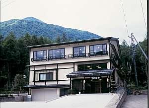 【奥飛騨・平湯温泉】旅館 たなか