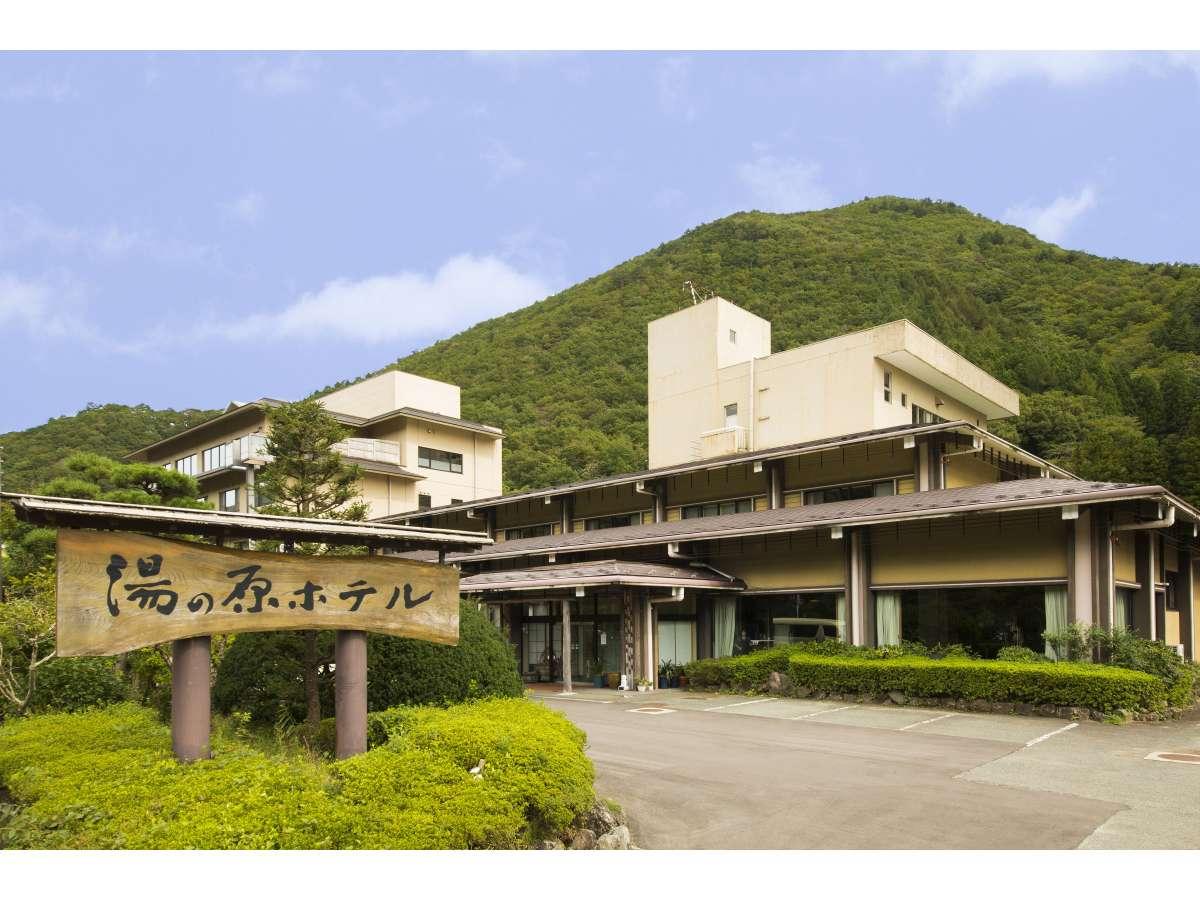 健康と美食のお宿 作並温泉 湯の原ホテル