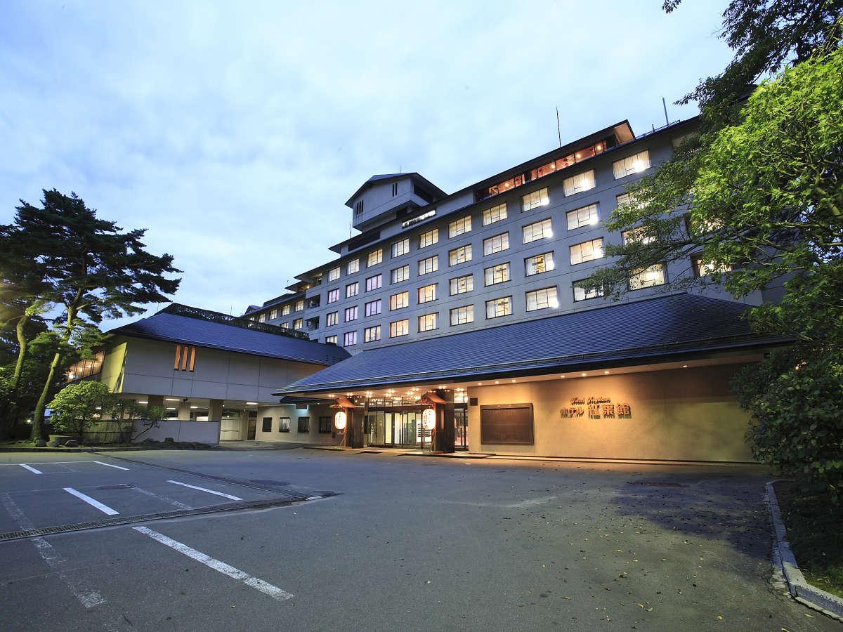 花巻温泉ホテル紅葉館(こうようかん)