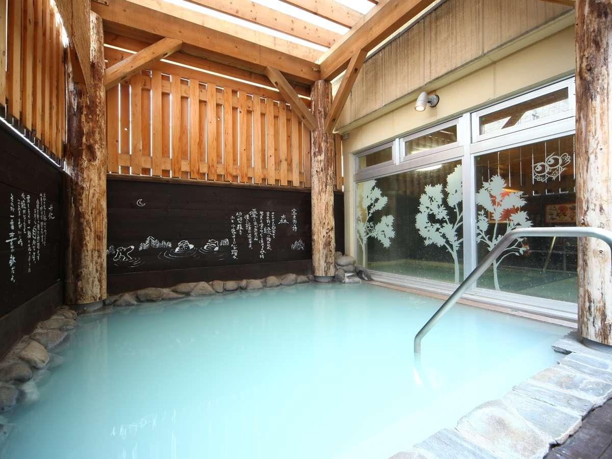 光明石温泉でイオン化作用が嬉しい露天風呂