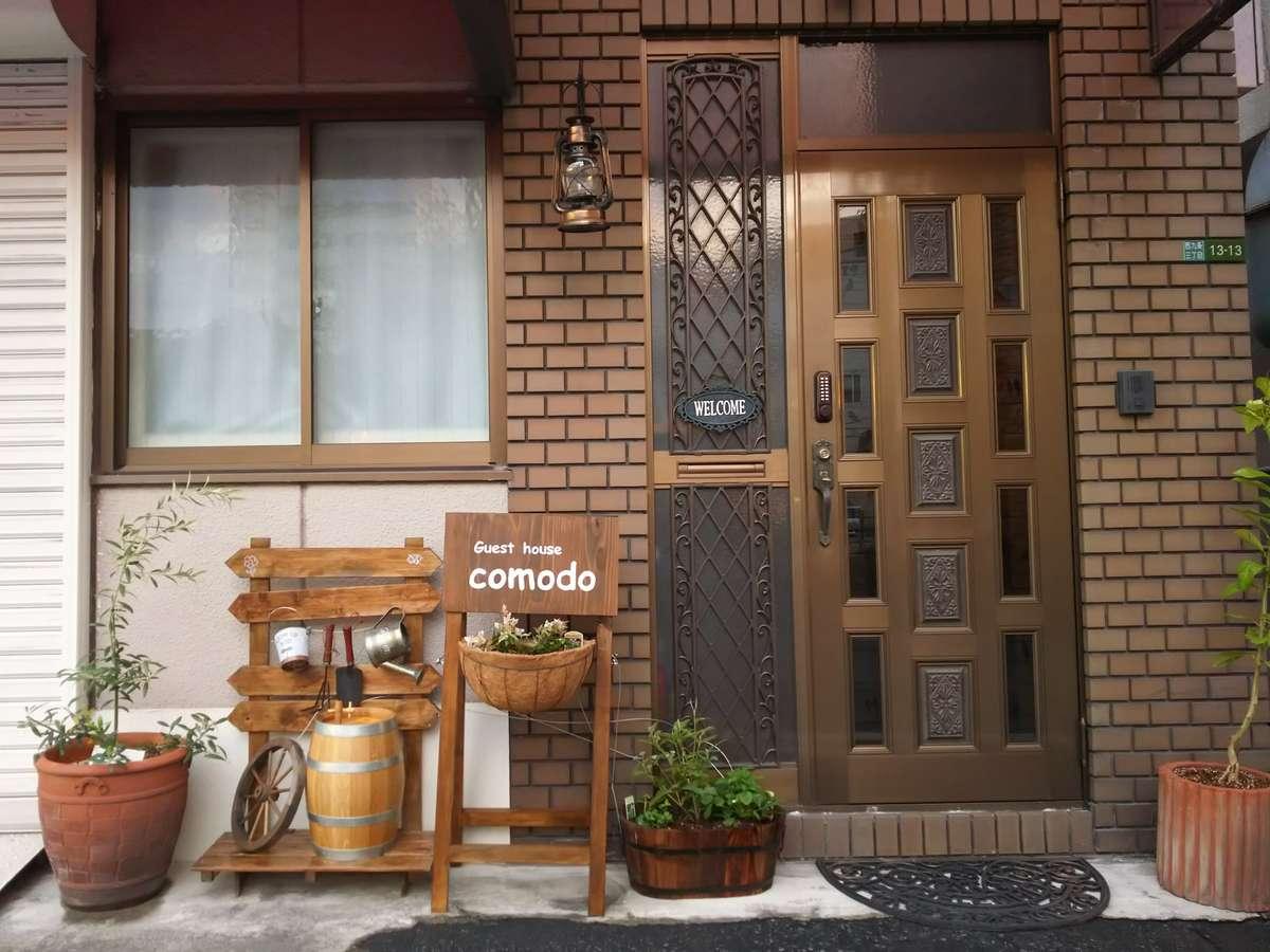 ゲストハウス comodo(コモド)