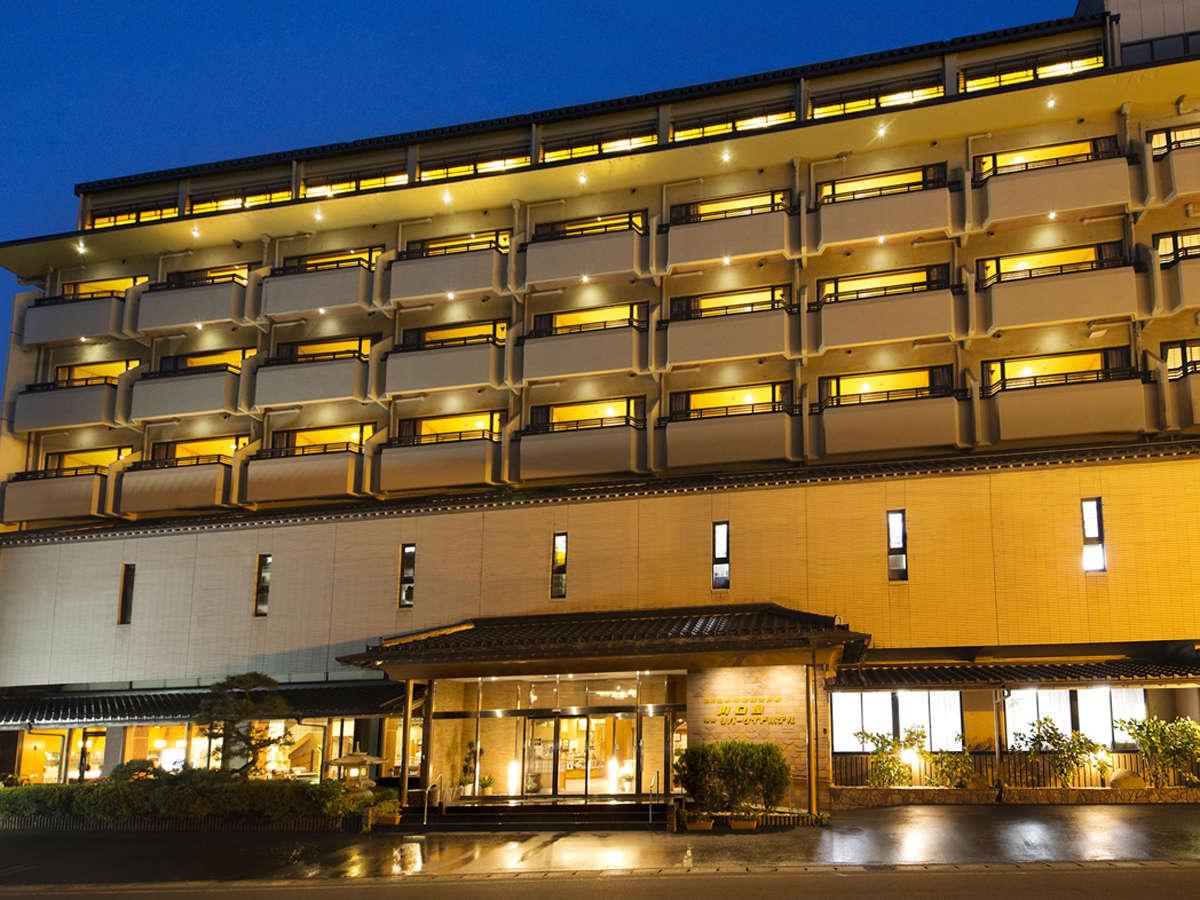 川口屋城崎リバーサイドホテル