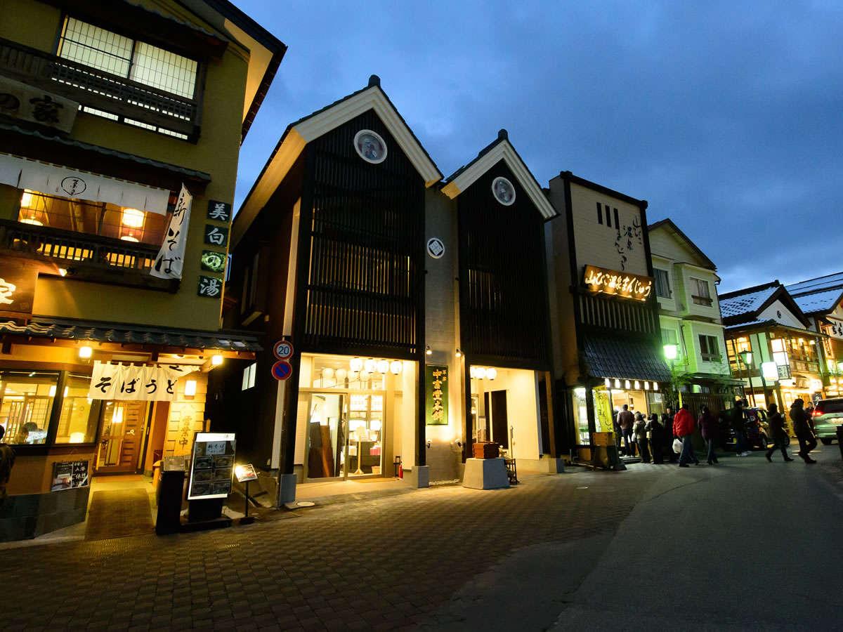 草津温泉 湯畑草菴(そうあん)& 足湯Cafe