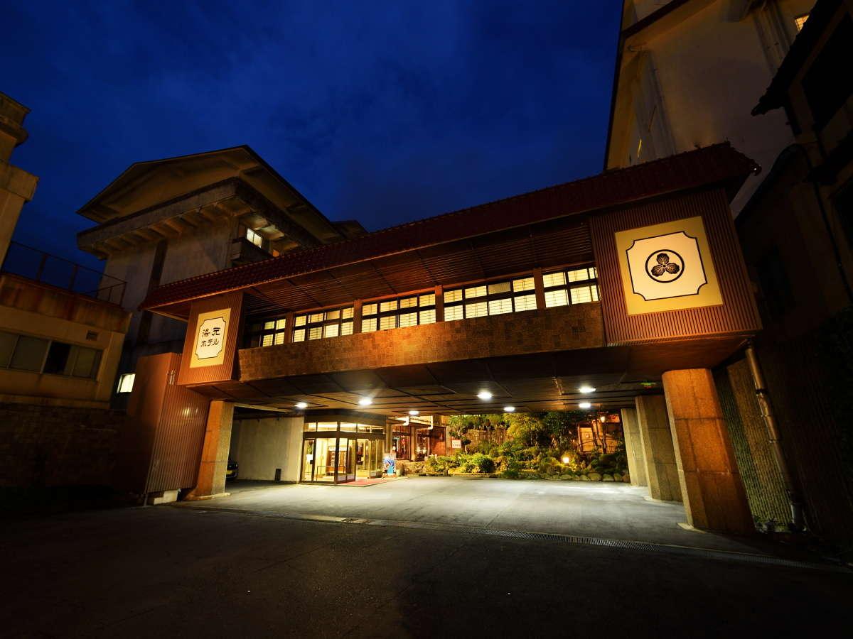 雲仙温泉 雲仙湯元ホテル