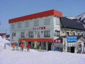 越後湯沢温泉 藤屋旅館