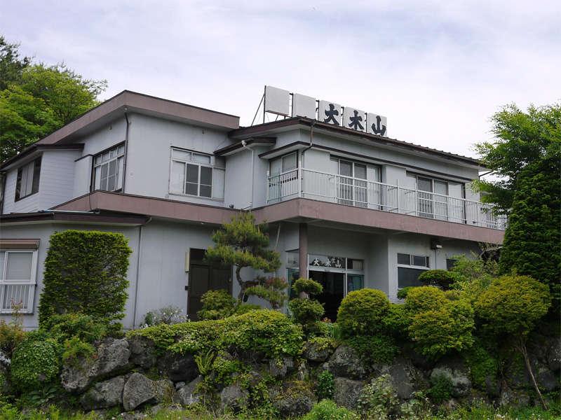 大木山旅館