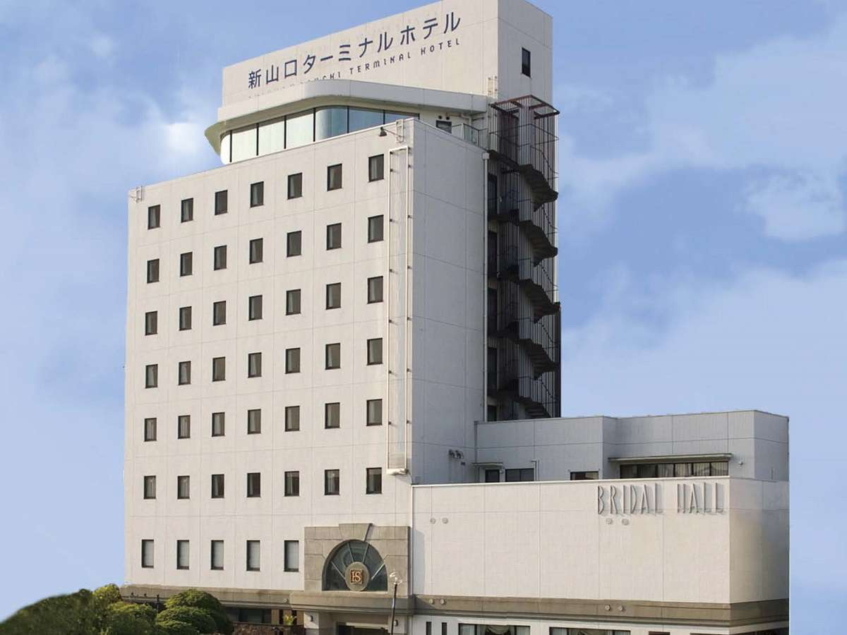 新山口タ-ミナルホテル