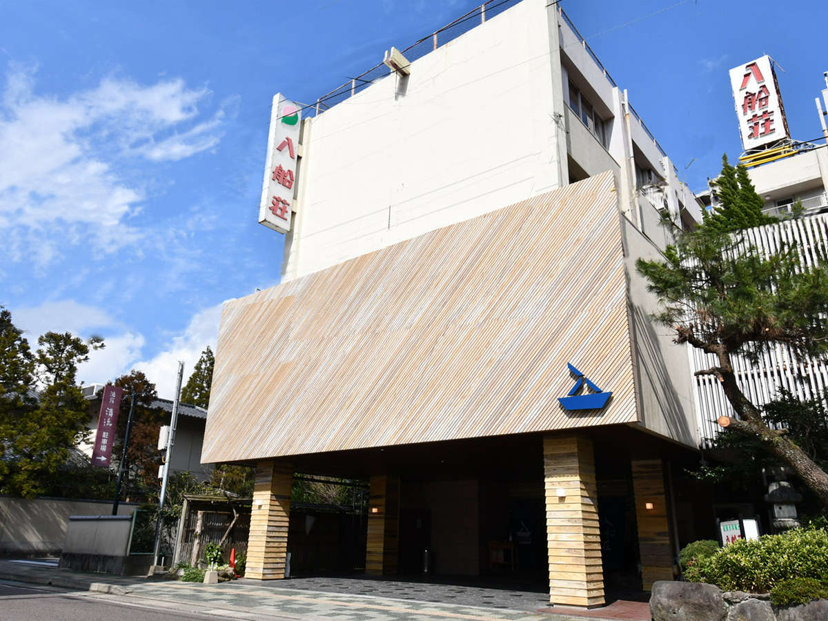 嬉野温泉 心ほぐす宿 入船荘(忍者村・肥前夢街道 提携旅館)