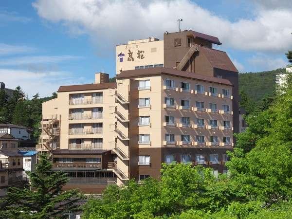 草津温泉 喜びの宿 高松(旧:ホテル高松)