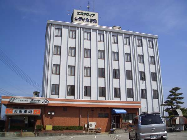 エスクワイアシティホテル