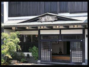旅館 高島屋(京都府)