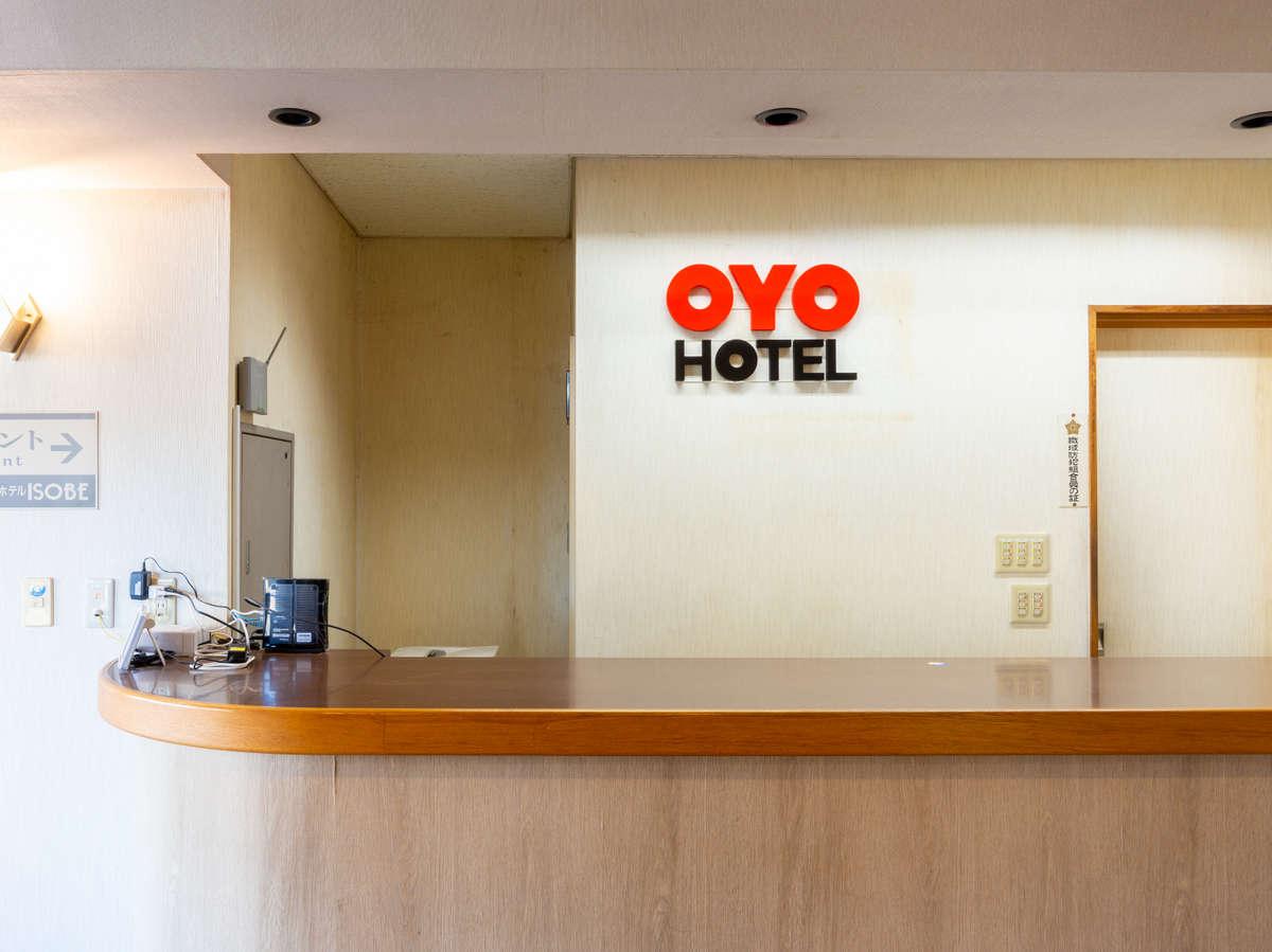 OYO ステーションホテル磯部 伊勢志摩