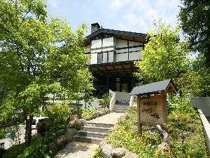 【平湯温泉】奥飛騨山荘 のりくら一休