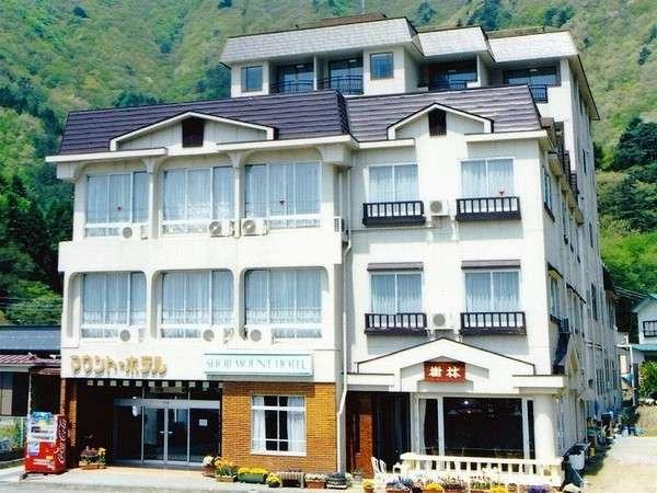 富士眺望の宿 精進マウントホテル