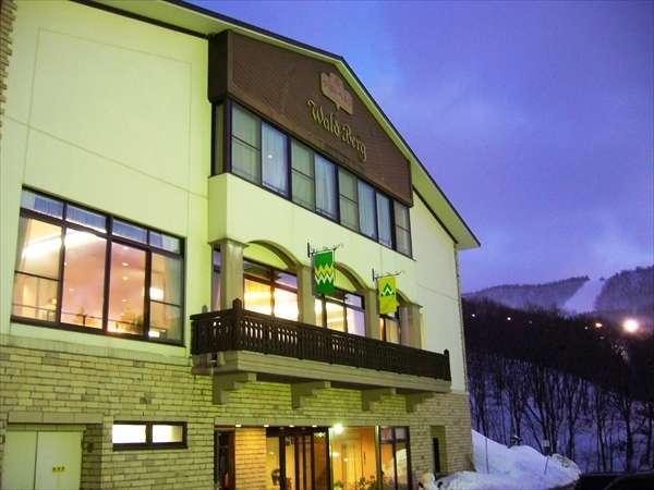 森のホテル ヴァルトベルク