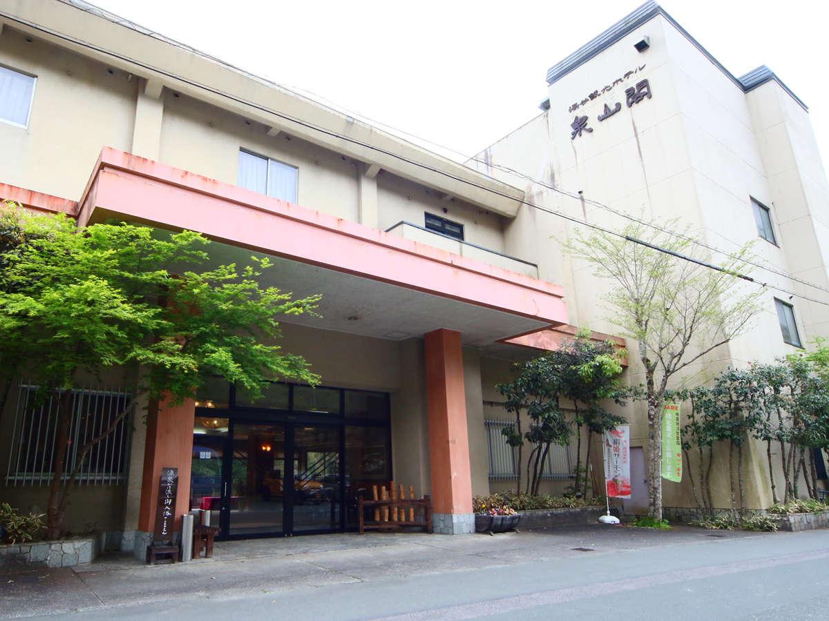 湯谷観光ホテル 泉山閣
