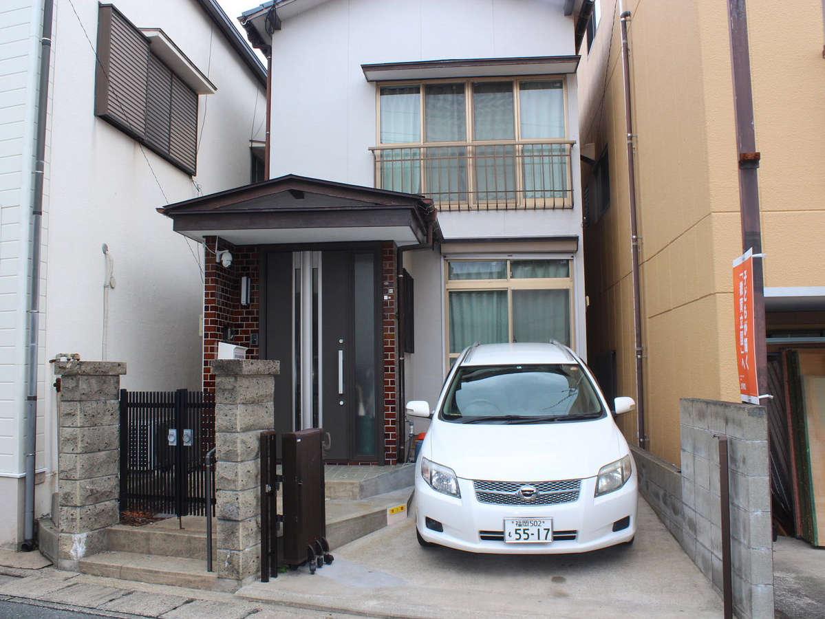 MIYUKI HOUSE 2番館
