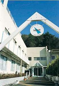ミント リゾートイン アリマ [ 神戸市 北区 ]  有馬温泉