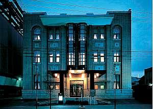 小樽グランドホテル クラシック