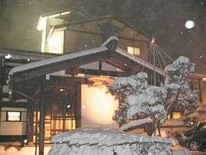 奥飛騨温泉郷 部屋食の旅館 鄙の館 松乃井