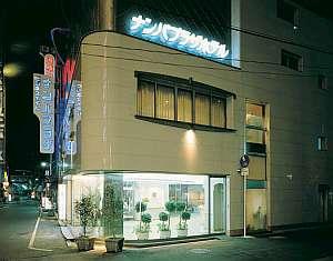 日本橋・千日前・島之内の格安ホテル ナンバプラザ・ホテル