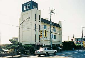 ビジネスホテル なか [ 堺市 西区 ]