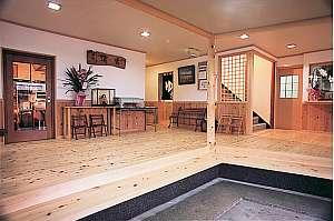 薬師の湯 吉浜 [ 足柄下郡 箱根町 ]  強羅温泉