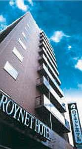 ロイネットホテル 札幌