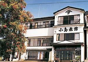津軽の温泉 小島旅館
