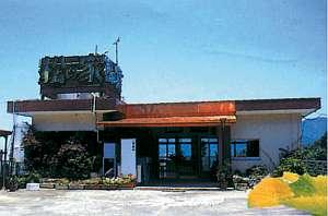 松の家旅館:写真