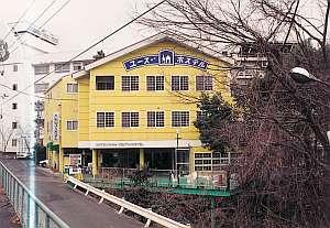 松山ユースホステル [ 愛媛県 松山市 ]  道後温泉