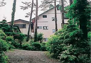 家庭的な小さな宿 忍野高原ホテル