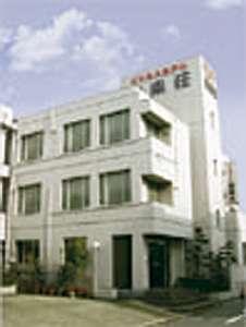 ビジネスホテル安楽荘:写真