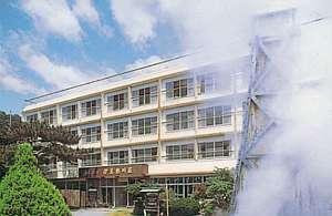 国民宿舎 伊豆熱川荘の写真