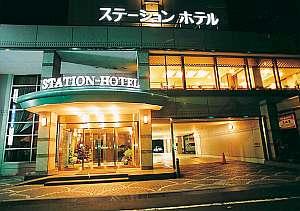 ステーションホテル桑名