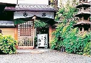京の宿 祇園 佐の [ 京都市 東山区 ]