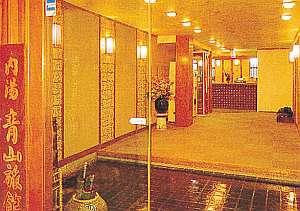 青山旅館 image