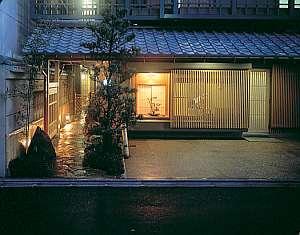 京乃宿 加ぎ平 [ 京都市 中京区 ]
