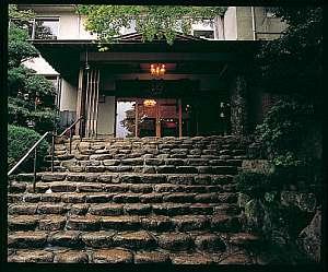 ねぎや陵楓閣 [ 神戸市 北区 ]  有馬温泉