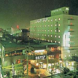 福山プラザホテル [ 広島県 福山市 ]