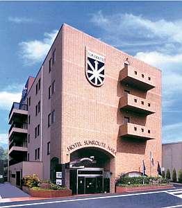 ホテルサンルート奈良 [ 奈良県 奈良市 ]